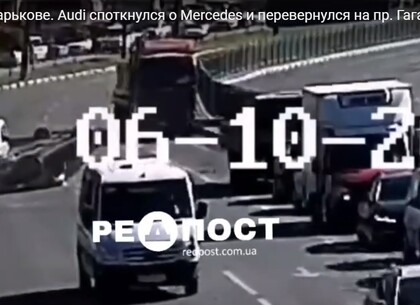 Жесткое ДТП: Автомобильное сальто  на крупной магистрали Харькова (видео)