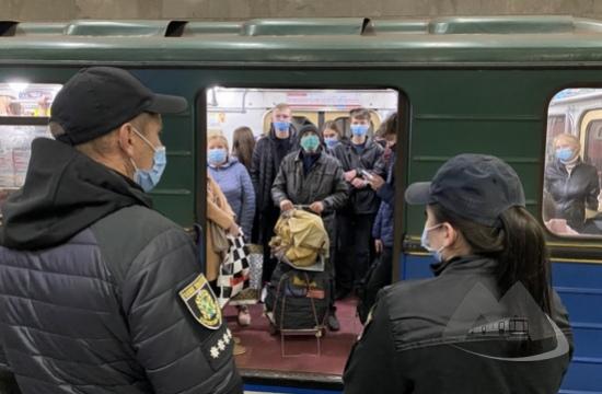 В метро проходят рейды по нарушителям карантина  Новости Харькова