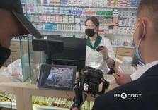 Появились скидки для владельцев Карты харьковчанина во всех аптеках