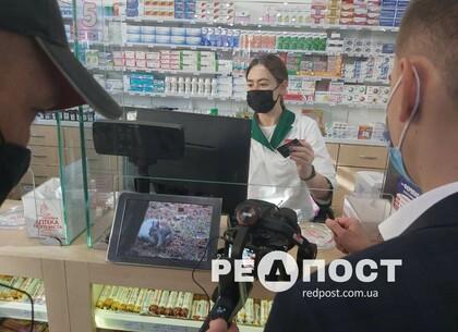 Владельцы Карты Харьковчанина уже могут получать первые скидки