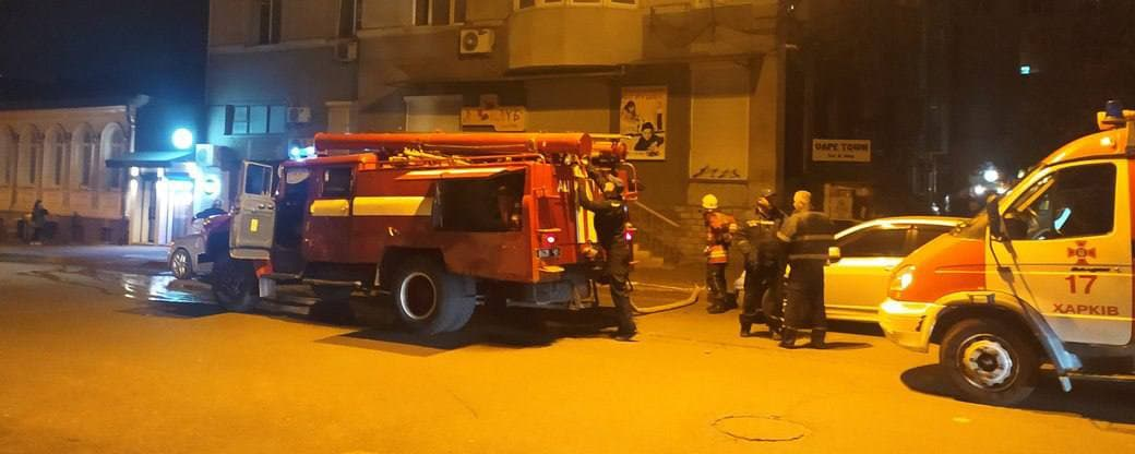 Пожар Харьков: загорелось здание на Рымарской, 19