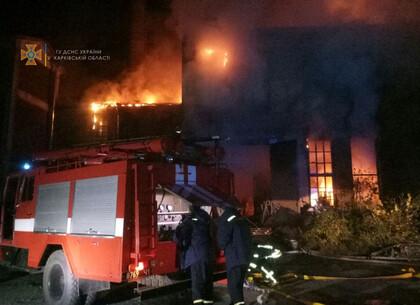 В Харькове горели склады канатного завода: подробности (видео, фото)