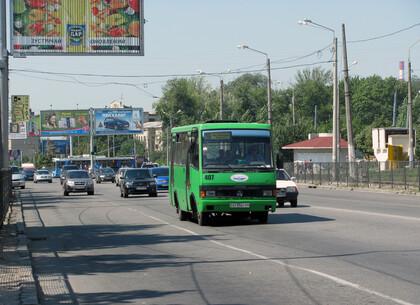 Три автобуса в Харькове изменят свой маршрут до конца октября