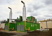 На мусороперерабатывающем комплексе под Харьков внедряют инновационные технологии переработки мусора