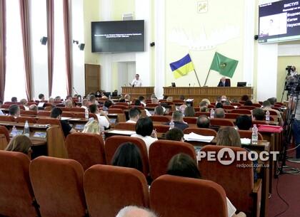12 октября состоится сессия Харьковского городского совета