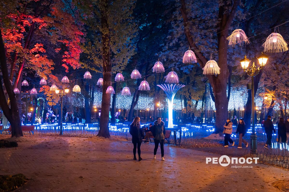 Fantasy park в Харькове