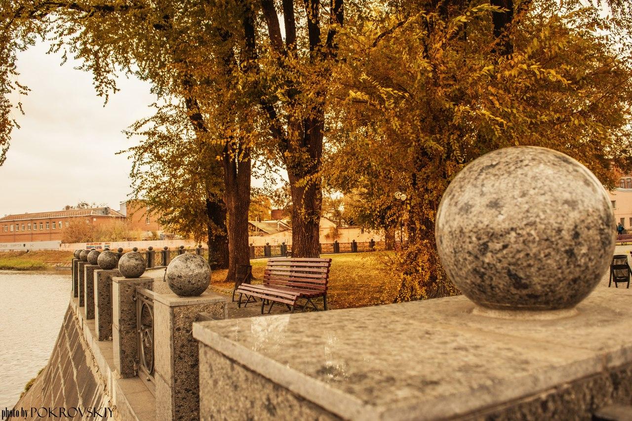 Харьков в октябре