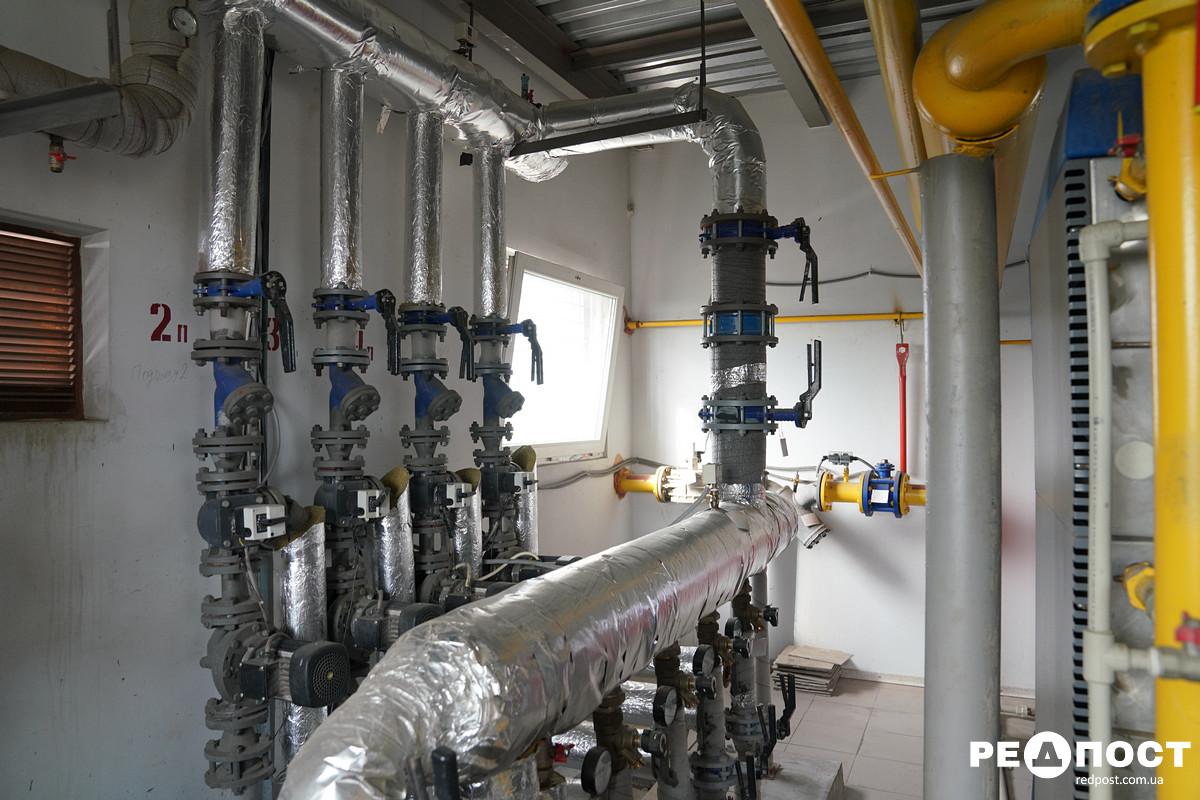 Программа энергосбережения в Харькове