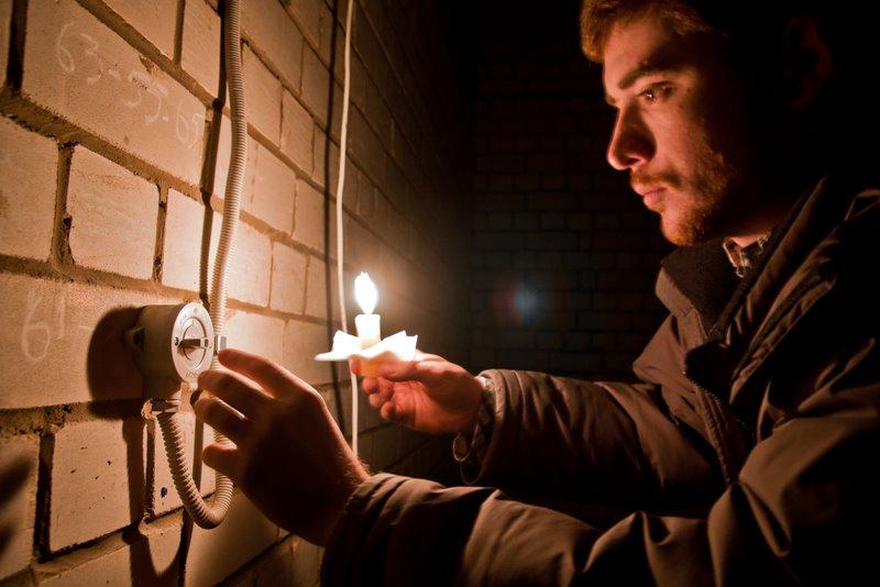 Отключение электричества в Харькове 14 октября 2021 года