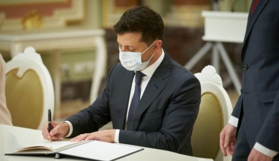 Президент Украины подписал закон об улучшении электронных услуг