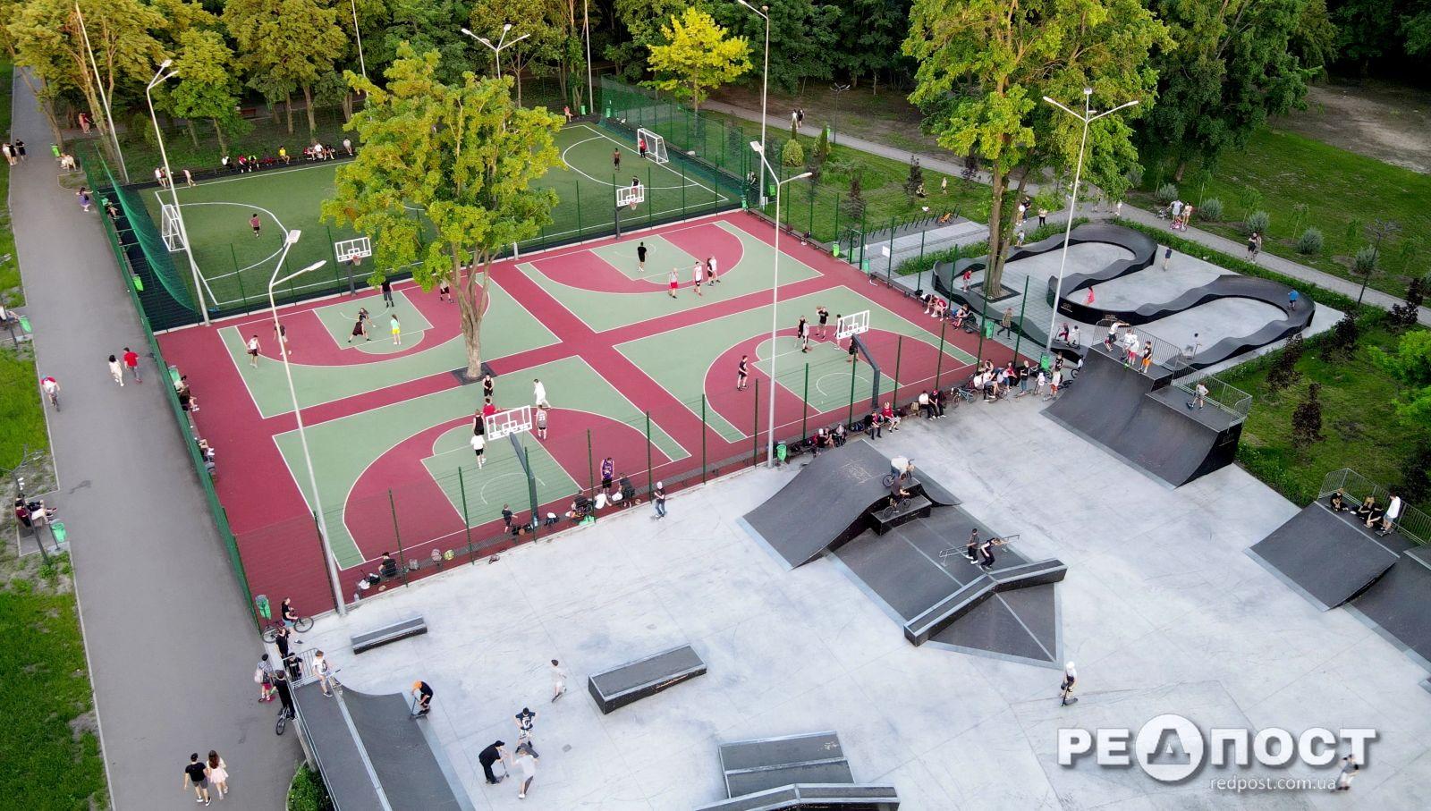 Молодежный парк в Харькове. Урбан-парк