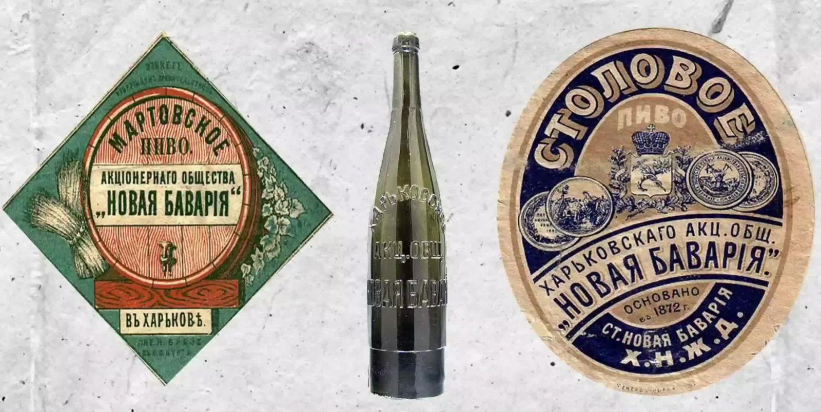 Харьковское пиво