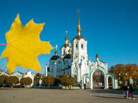Осенний день в Индустриальном районе Харькова (фото)
